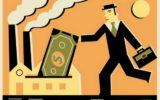 Краткосрочные финансовые вложения в балансе