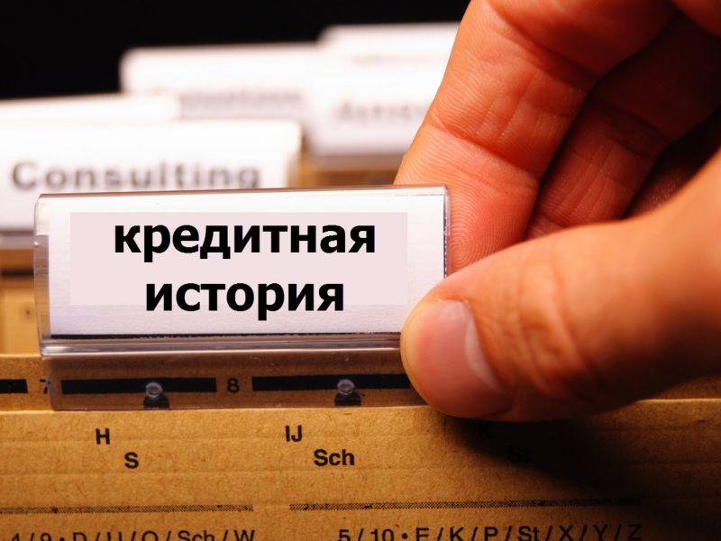 ЦБ участвует в разработке документа о международном обмене кредитными историями