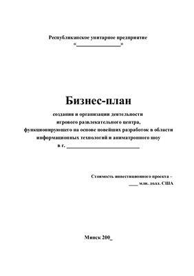 реестр передачи документов бланк образец