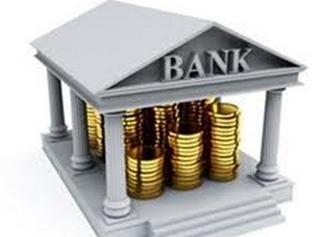Финансы как категория стоимости