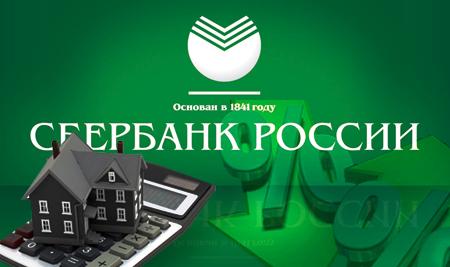 Выгодно ли рефинансирование ипотеки банкам