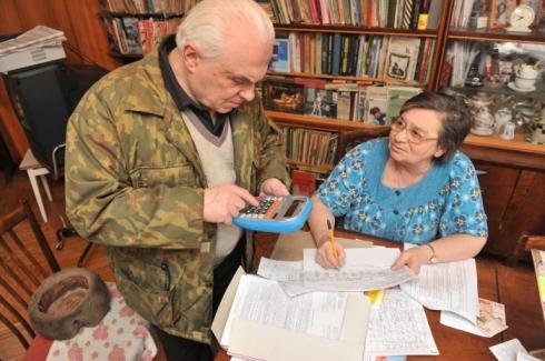 Субсидии для ветеранов труда доставили