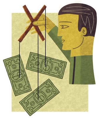 финансовые спекуляции