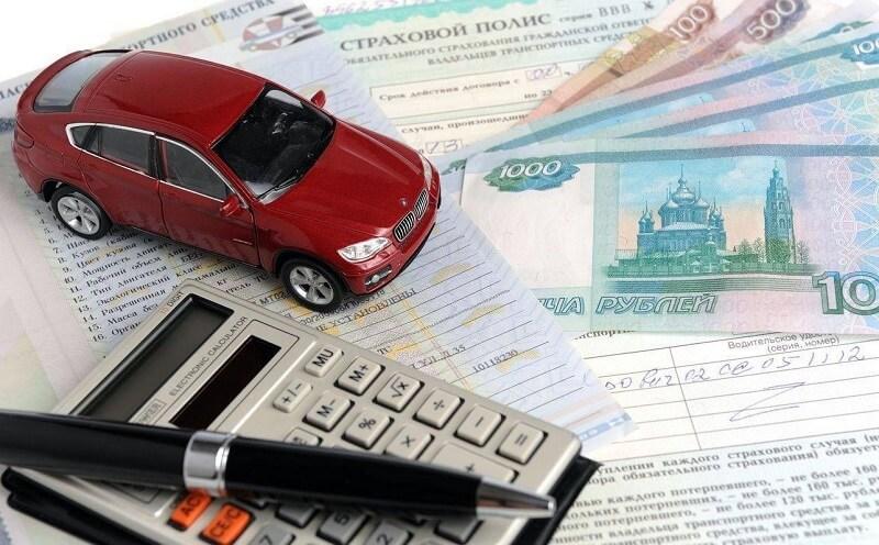 Автокредит и страхование