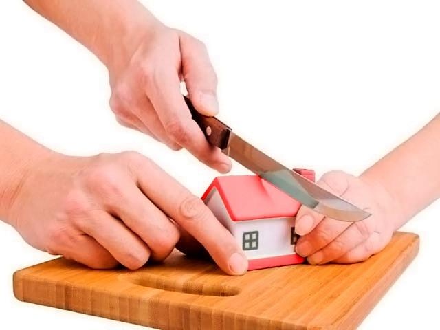 Созаемщик по ипотечному кредиту