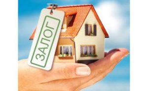 Можно ли продать квартиру в ипотеке?