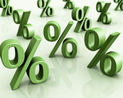 Переплата по ипотечному кредиту составляет до 300 процентов