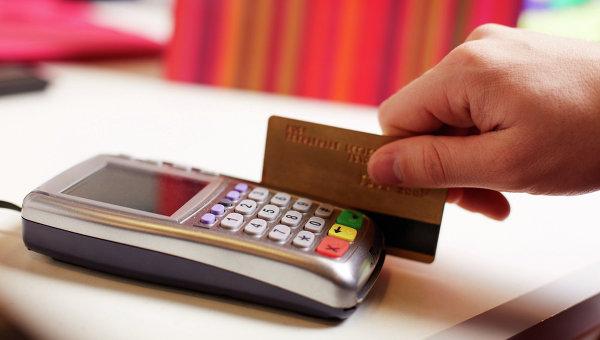 Изображение - Моментальная кредитная карта по паспорту %D1%82%D0%B5%D1%80%D0%BC%D0%B8%D0%BD%D0%B0%D0%BB