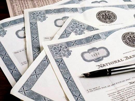 Задачи вексельного кредита