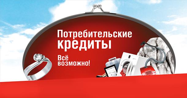 Банк хоум кредит номер телефона киров
