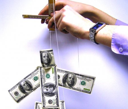 Регулирующая функция финансов Самое полное описание  Регулирующая функция