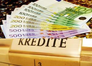 Сущность кредитования