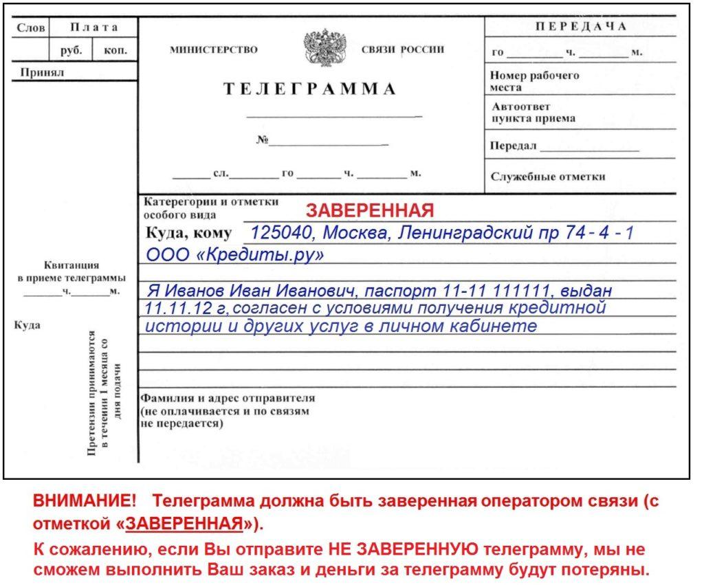 Напишите открытку другу расскажите главное о своей стране россии кратко уже