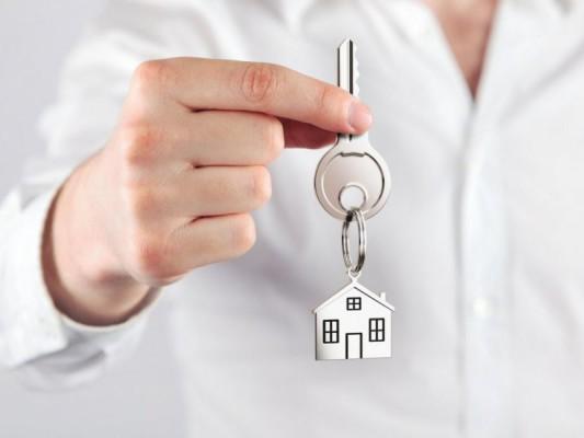 Что такое ипотечный кредит
