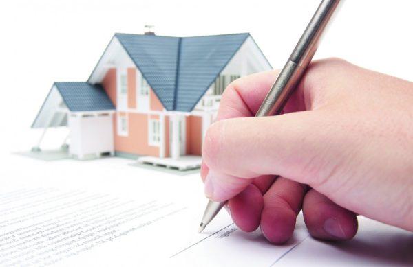 Достоинства и недостатки ипотеки