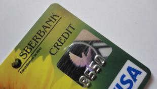 Понятие и сущность потребительского кредита
