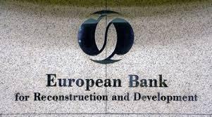 Как получить кредит в ЕБРР