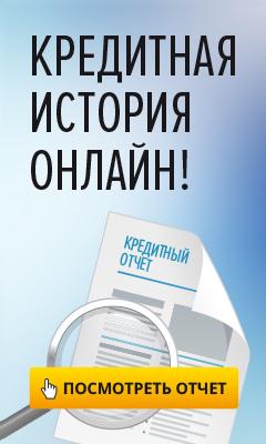 На сайте Банка России