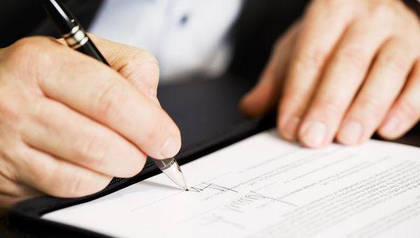 Прежде чем что-либо подписать, внимательно изучаем текст