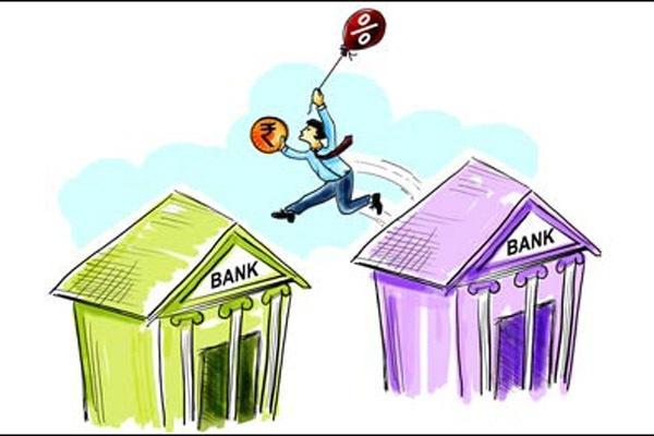 Плюсы и минусы рефинансирвоания