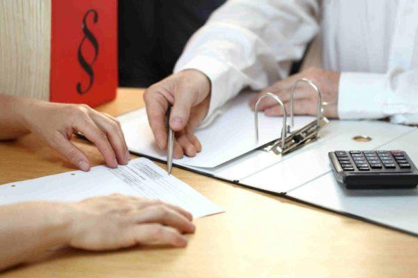 Подписание нового договора
