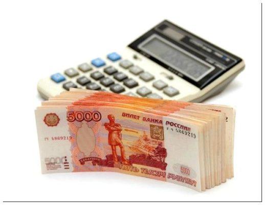 какие банки делают рефинансирование займов
