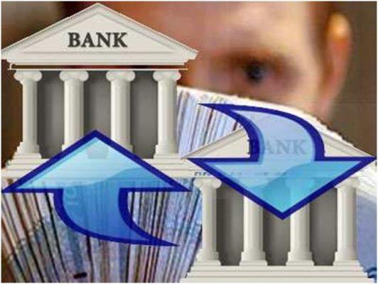 Внешнее рефинансирование