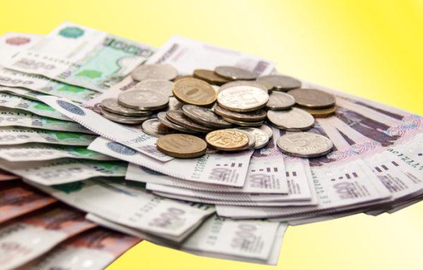 Вклады в микрофинансовые организации