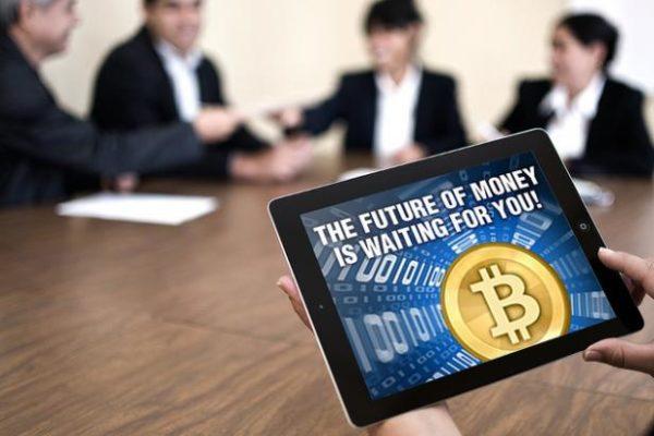 Валюта будущего