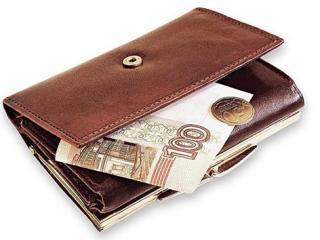 Как распорядиться деньгами