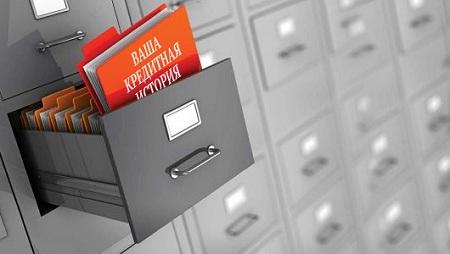 Хранение информации о заемщике