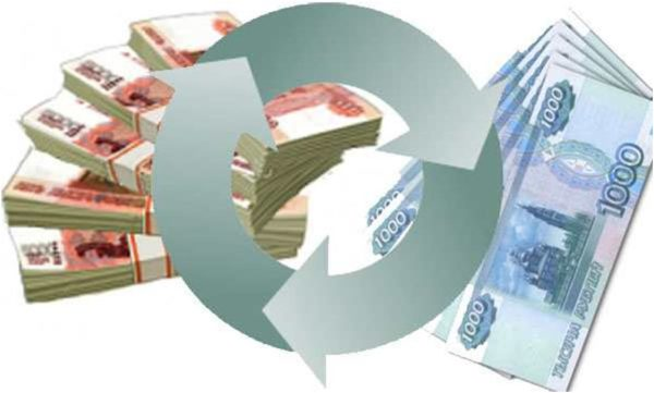 Какие кредиты рефинансируют банки?