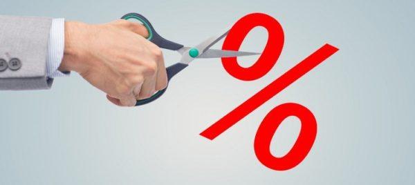 Снижаем проценты