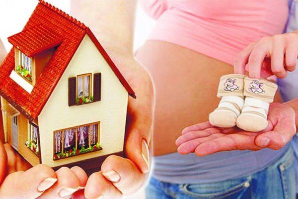 Оформление ипотеки по материнскому капиталу