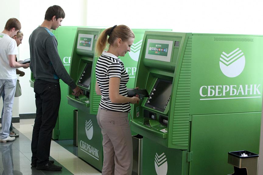 Как остановить обслуживание карты сбербанка