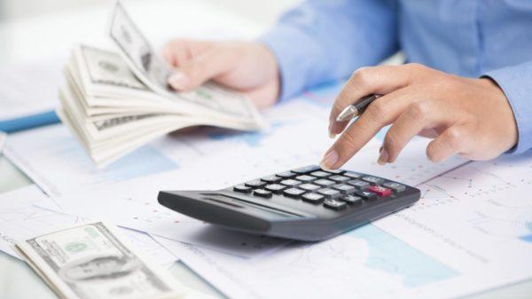 Снижение расходов