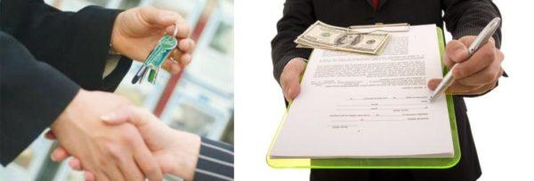 Лизинг с денежным платежом