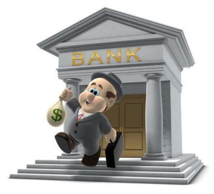 Условия кредитования