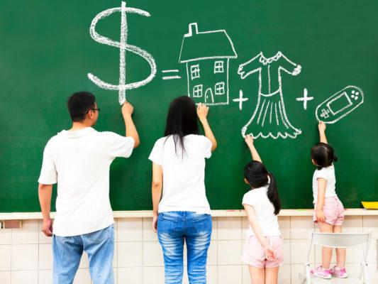 Систематизация семейного бюджета
