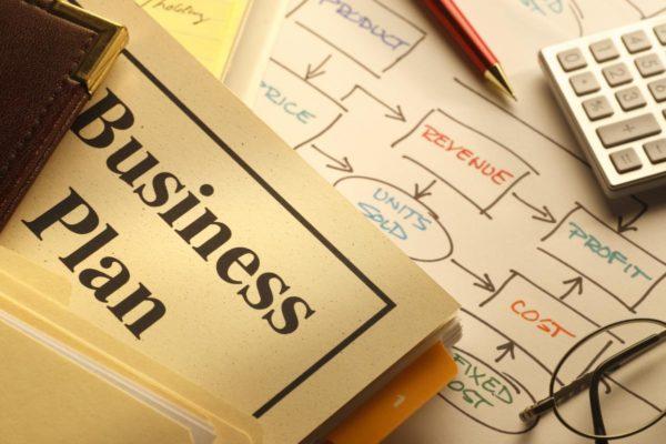 Правила успешного бизнес планирования