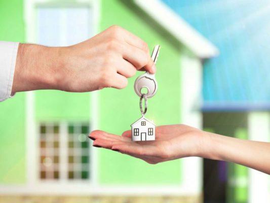 Ипотечные займы