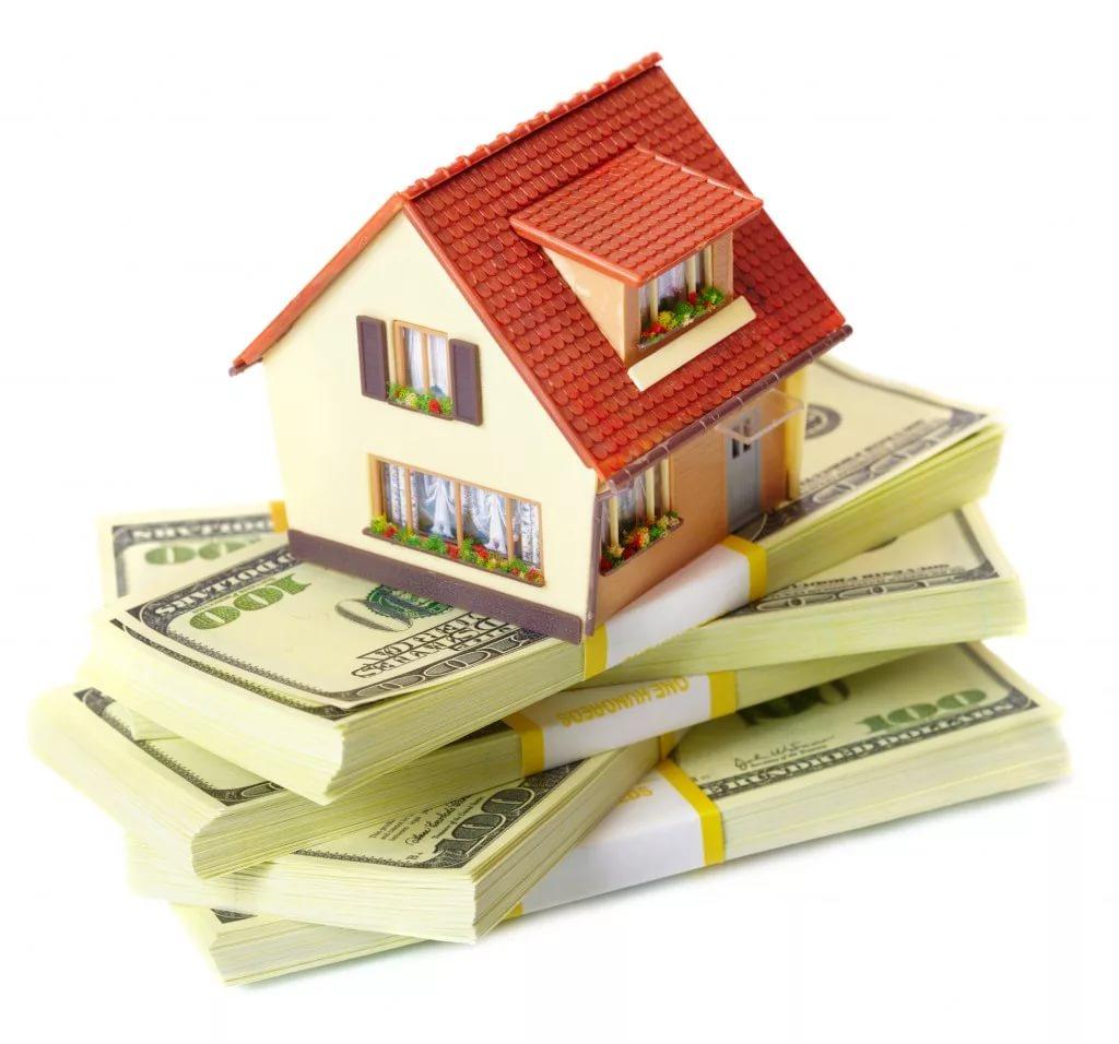 взять деньги под залог недвижимости в москве микрозайм 10 минут