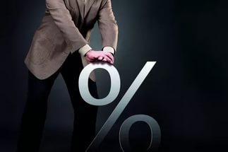 Взять кредит под низкий процент