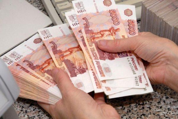 Срочные деньги