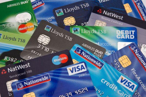 Где оформить кредитную карту быстро