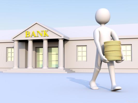 Сущность кредита