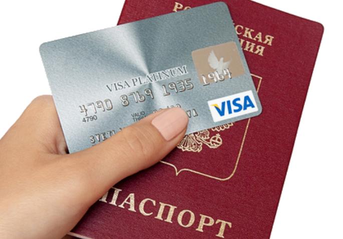 кредитные карты решение за 5 минут гугл карта чтобы ходить по улицам