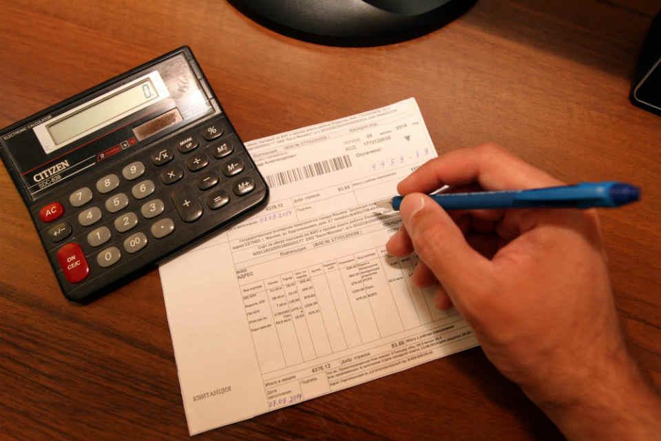 Порядок назначения и выдачи субсидии