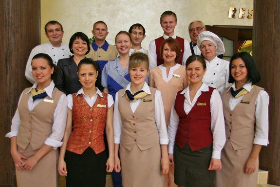 Персонал гостиницы