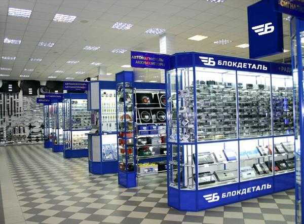 Бизнес план магазина автозапчастей